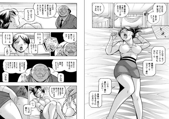 コミックマグナム 【Vol.102】【新作】【スマホ対応】【予約】