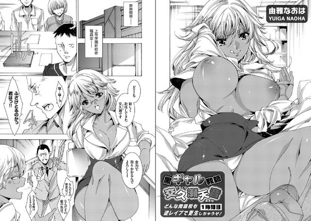 コミックグレープ 【Vol.60】【新作】【スマホ対応】【予約】