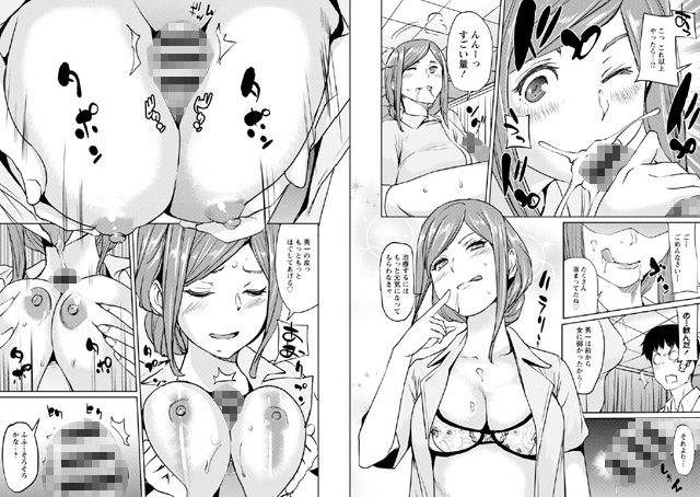 誘い乳【新作】【スマホ対応】【予約】