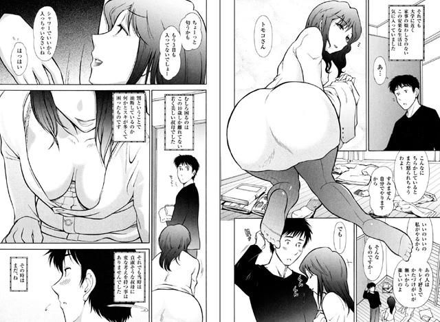 大見武士 マスターズ・コレクション 【File.01】【新作】【スマホ対応】【予約】