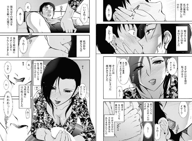 大見武士 マスターズ・コレクション 【File.03】【新作】【スマホ対応】【予約】