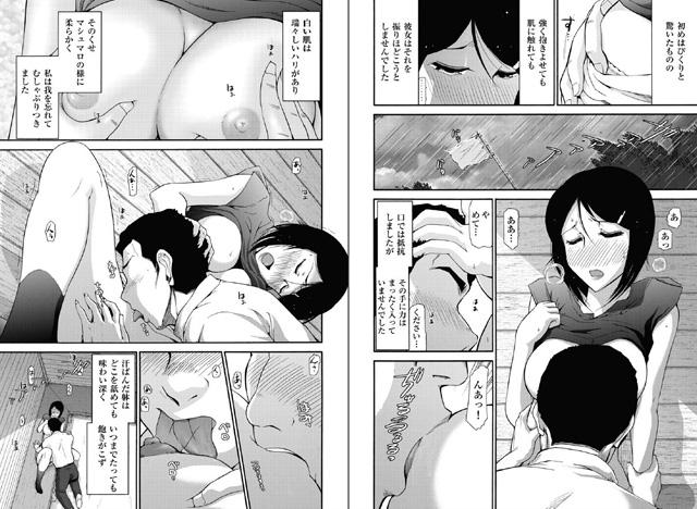 大見武士 マスターズ・コレクション 【File.04】【新作】【スマホ対応】【予約】