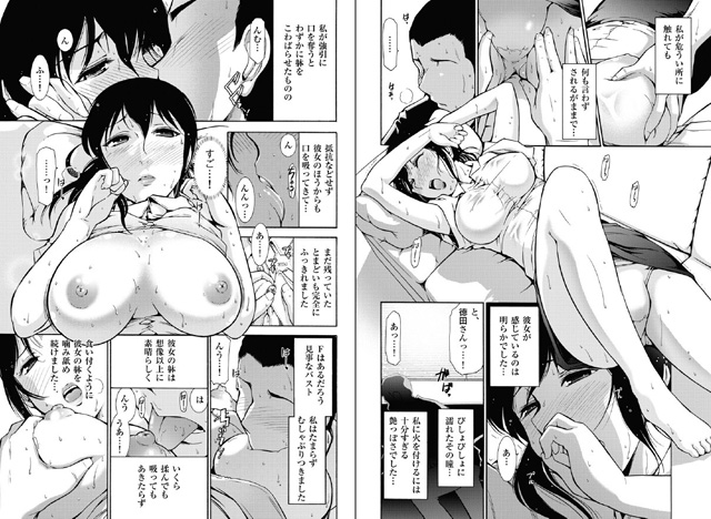 大見武士 マスターズ・コレクション 【File.05】【新作】【スマホ対応】【予約】