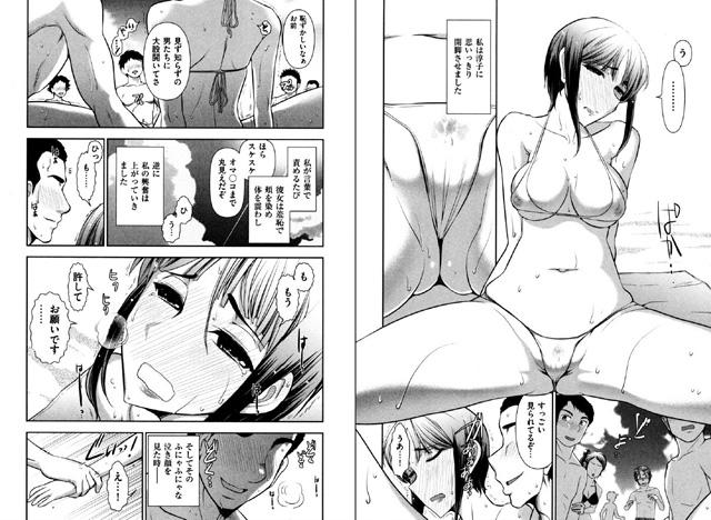 大見武士 マスターズ・コレクション 【File.06】【新作】【スマホ対応】【予約】