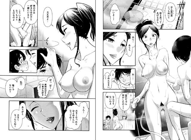 大見武士 マスターズ・コレクション 【File.09】【新作】【スマホ対応】【予約】
