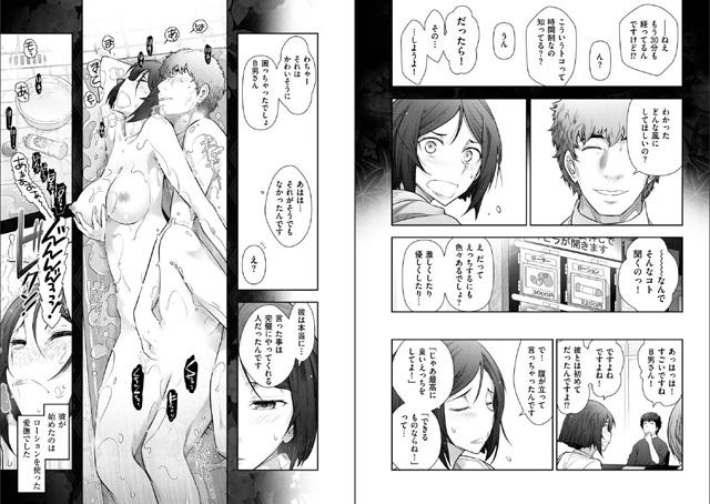 大見武士 マスターズ・コレクション 【File.15】【新作】【スマホ対応】【予約】