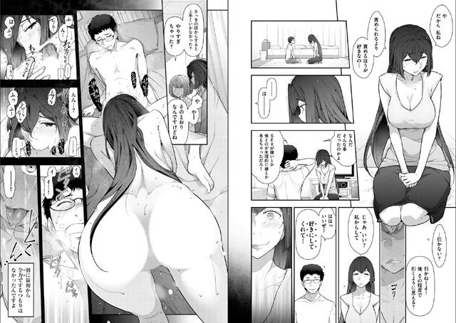 大見武士 マスターズ・コレクション 【File.17】【新作】【スマホ対応】【予約】