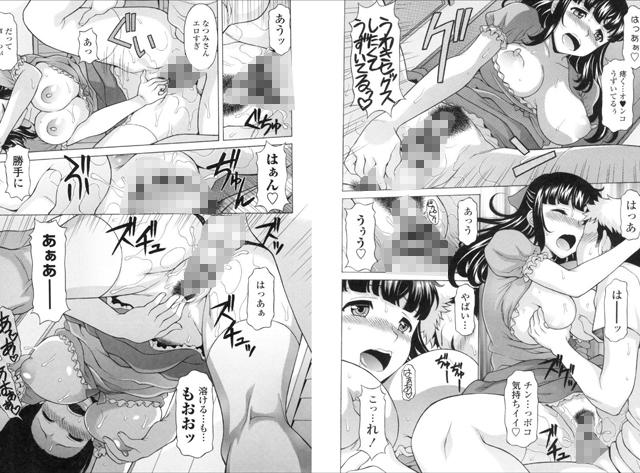 欲乳(よくにゅう)ミルフ刻(タイム)【新作】【スマホ対応】【予約】