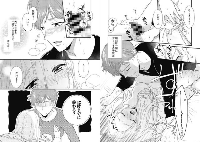 web漫画ばんがいち 【Vol.028】【新作】【スマホ対応】【予約】