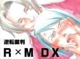 R×M DX