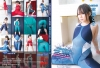 競泳水着Doll Azure Maiden �U sukumizu.tv