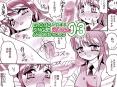 えろたん3 -EROTIC SHELL SINGLE 03-