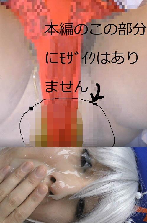 永琳の医療実習&性治療