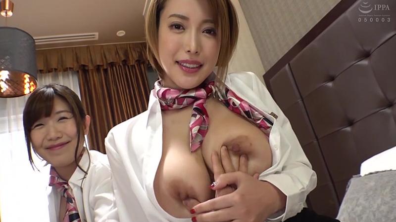 極上ボディで淫らなルームサービスを提供する五ツ星性欲処理ホテル【マルチデバイス対応】【スマホ対応】【予約】