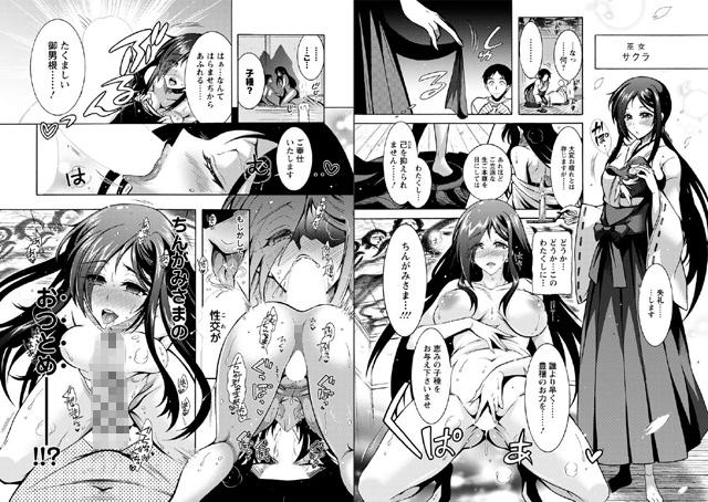 アクションピザッツDX 2019年4月号【新作】【スマホ対応】【予約】