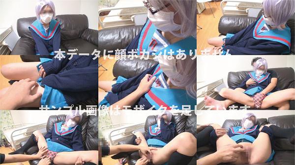 [初見歓迎]生放送リスナーを食ってみたR1 23歳・ニート・タダマン・パイパン・生ハメ中出し【予約】
