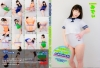スク水Doll Melon Scale �T