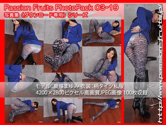 パッションフルーツ PhotoPack 03-19のタイトル画像
