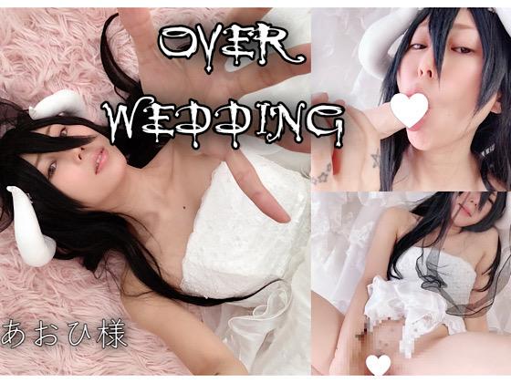 OVER WEDDINGのタイトル画像