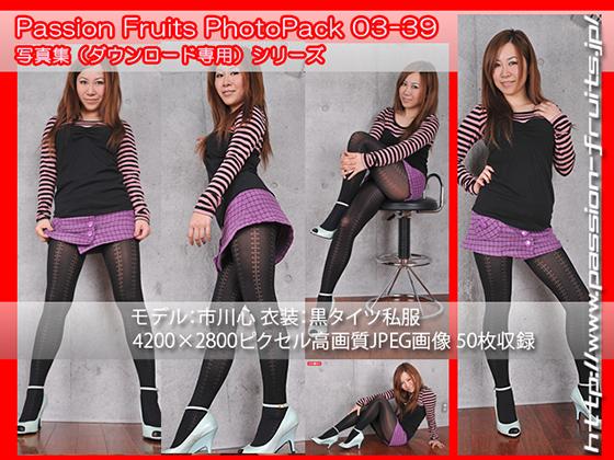 パッションフルーツ PhotoPack 03-39のタイトル画像