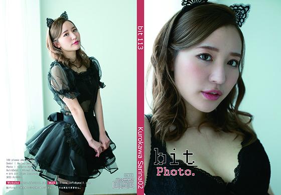 bit113 kurokawa Sarina02のタイトル画像