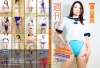 週刊ぴたフェチ#484 競泳水着Doll -X Chinotto Deacon � sukumizu.tv