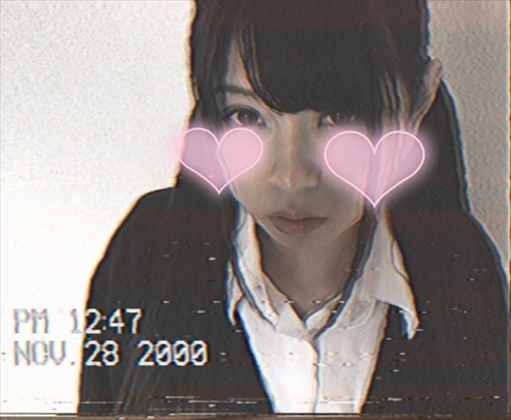 【金字塔】地方シリーズ系随一の美少女れい【VHS伝説】のタイトル画像