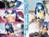 二十歳Fカップ美巨乳素人レイヤー 艦○れ浦○コスプレでパイズリハメ撮り 今日もコスプレがおかず