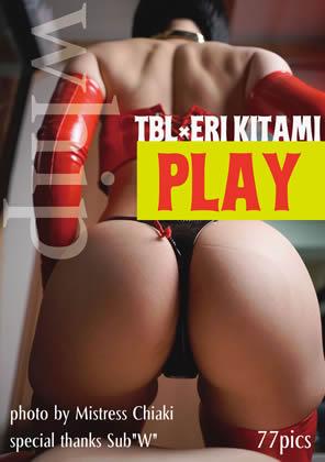 DL限定 PLAY-Whip-のタイトル画像