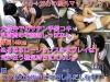 【艦〇れ】じゃりん子黒潮 屋外でロリと大阪弁スク水マットプレイ 町工場の借金返済の為風俗で働く少女…「ウチは日本一不幸な〇娘やねん」 コスプレガチ衣装