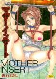 マザーインサート Vol.1