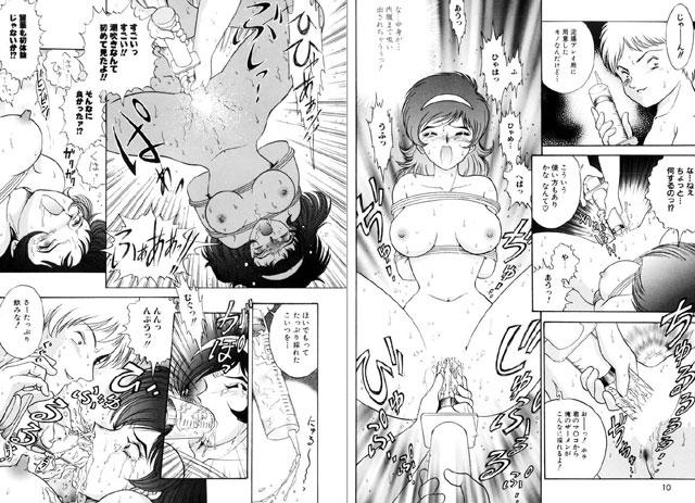 【エロマンガ】凌辱鬼ッ!|二次元エロ漫画アーカイブ