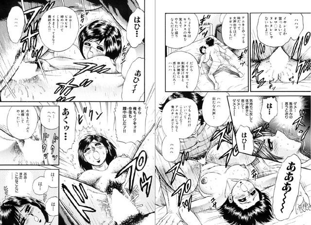 【エロマンガ】お母さんといっしょ|二次元エロ漫画アーカイブ