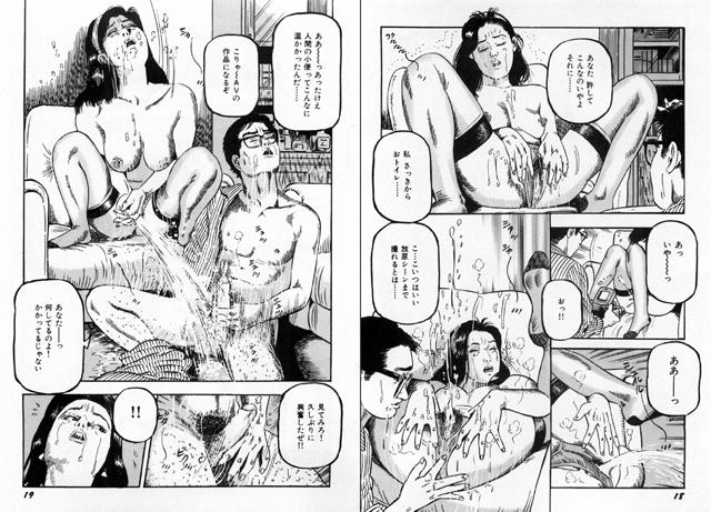 【エロマンガ】人妻ザーメン中毒|二次元エロ漫画アーカイブ