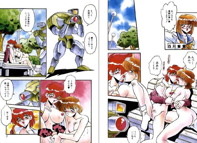 【エロマンガ】総攻撃TAC1 妖淫学園 二次元エロ漫画アーカイブ