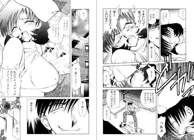 【エロマンガ】誘拐監禁|二次元エロ漫画アーカイブ