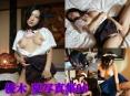 優木 夏 写真集06