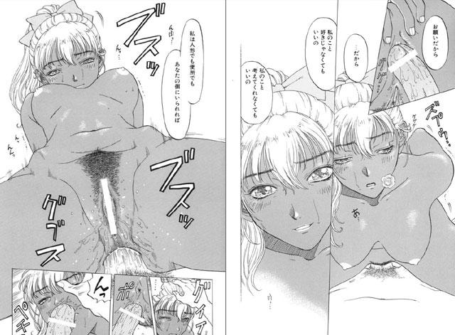 【エロマンガ】柔らかな襞|二次元エロ漫画アーカイブ