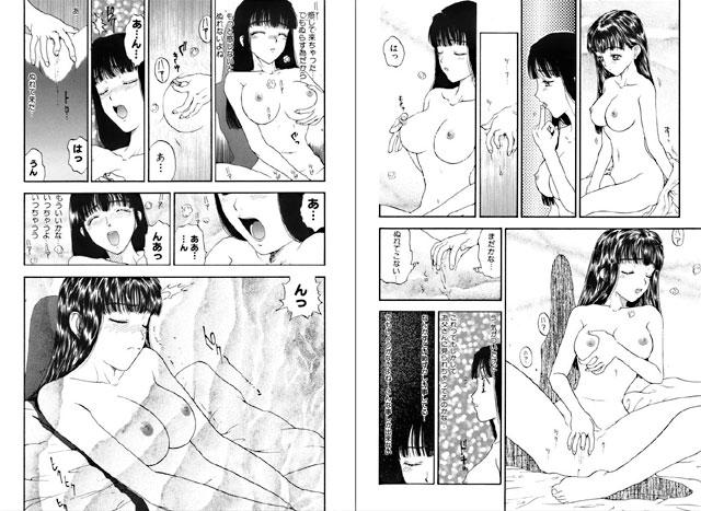 【エロマンガ】悪 二次元エロ漫画アーカイブ