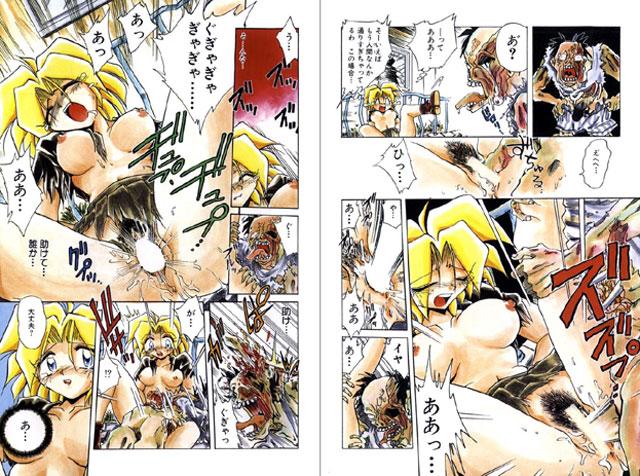 【エロマンガ】チェーンヴァージン 二次元エロ漫画アーカイブ