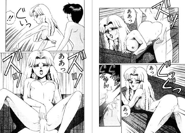【エロマンガ】プリンセスハート|二次元エロ漫画アーカイブ