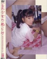 【エロ動画】美少女の膨らみ Vol.26の画像