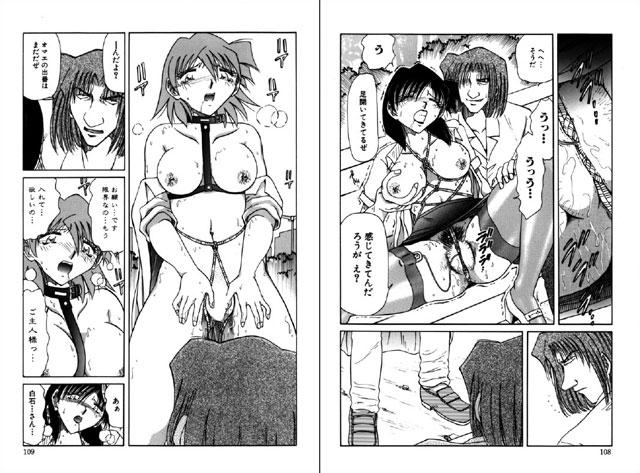 【エロマンガ】緊縛調教【アニメ】のエロ画像 No.2