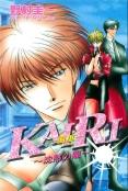 KAIRI -海里-  Vol.2