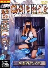 【エロ動画】熟女ヒロイン 01の画像