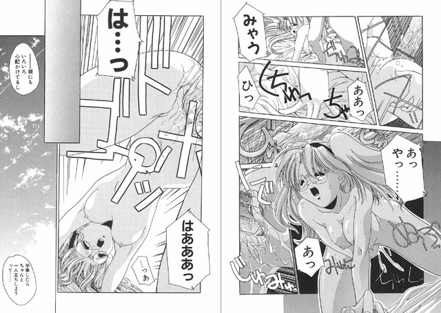 【エロマンガ】すもも☆しぇいく|二次元エロ漫画アーカイブ