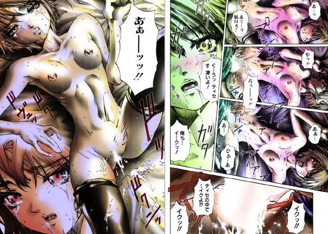 【エロマンガ】カラー版 処女連続中出し 120分|二次元エロ漫画アーカイブ
