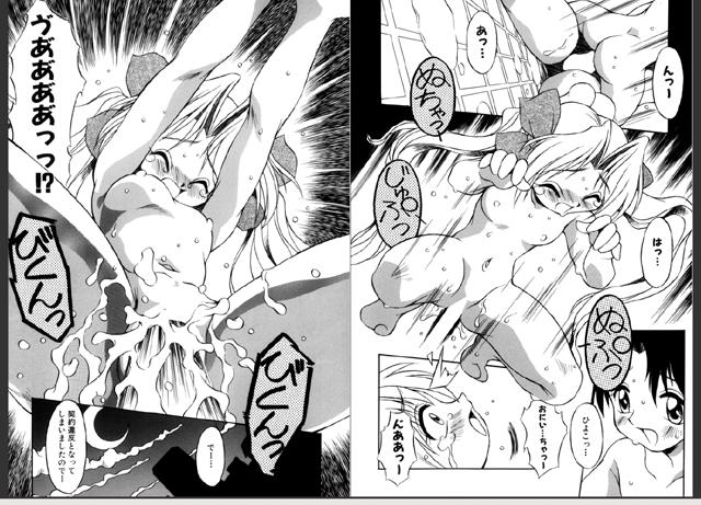 【エロマンガ】妹ちゃんだらけ|二次元エロ漫画アーカイブ
