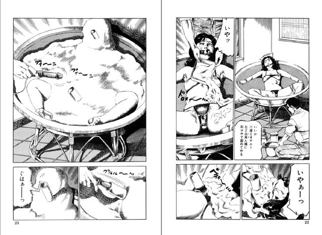 【エロマンガ】淫乱昇天|二次元エロ漫画アーカイブ