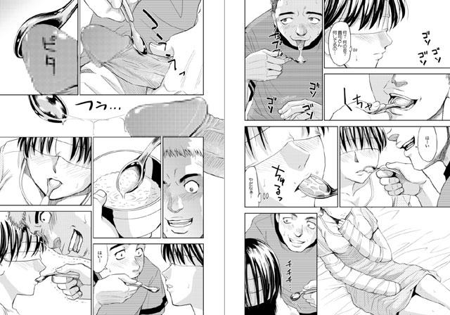 【エロマンガ】COMIC XO 絶! Vol.1|二次元エロ漫画アーカイブ